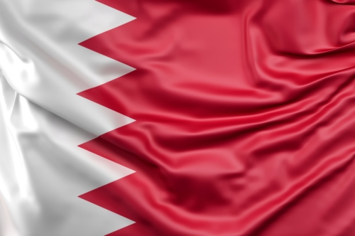 Flag of Bahrain - slon.pics - free stock photos and illustrations
