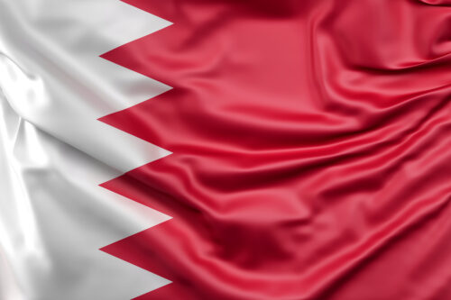 Flag of Bahrain - slon.pics - free stock photos and illustrations