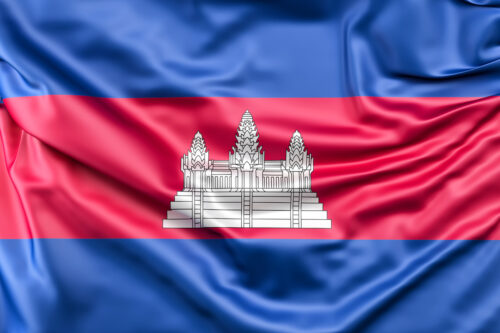 Flag of Cambodia - slon.pics - free stock photos and illustrations