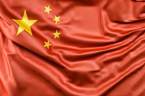 Flag of China - slon.pics - free stock photos and illustrations