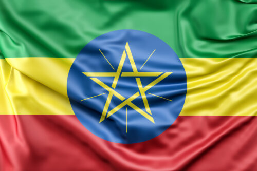 Flag of Ethiopia - slon.pics - free stock photos and illustrations