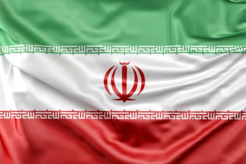 Flag of Iran - slon.pics - free stock photos and illustrations