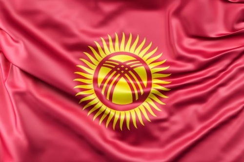 Flag of Kyrgyzstan - slon.pics - free stock photos and illustrations