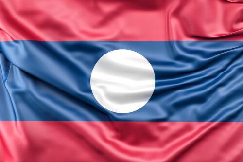 Flag of Laos - slon.pics - free stock photos and illustrations