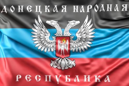 Flag of Donetsk Republic - slon.pics - free stock photos and illustrations