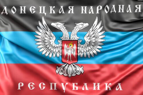 Flag of Donetsk Republic - slon.pics - free stock photos and illustrations
