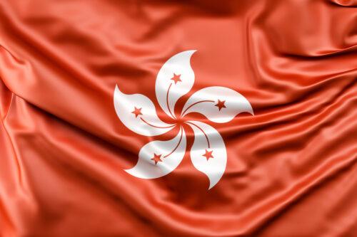 Flag of Hong Kong - slon.pics - free stock photos and illustrations