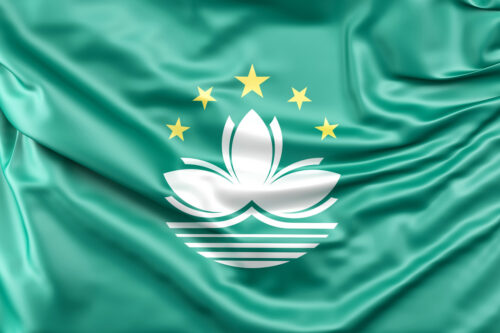 Flag of Macau - slon.pics - free stock photos and illustrations