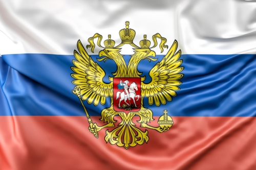 Flag of Russia with coat of arms - slon.pics - free stock photos and illustrations