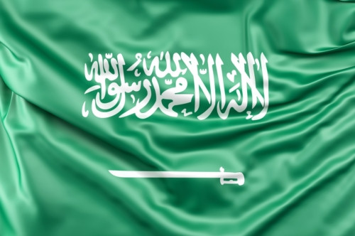 Flag of Saudi Arabia - slon.pics - free stock photos and illustrations