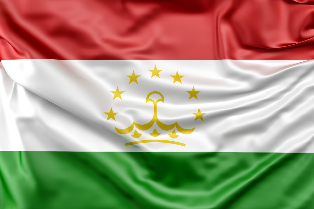 Flag of Tajikistan - slon.pics - free stock photos and illustrations
