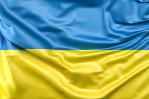 Flag of Ukraine - slon.pics - free stock photos and illustrations