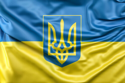 Flag of Ukraine with coat of arms - slon.pics - free stock photos and illustrations