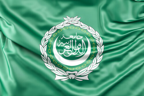 Flag of the Arab League - slon.pics - free stock photos and illustrations