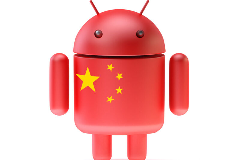 Android robot textured with flag of china. 3D illustration. Isolated - slon.pics - free stock photos and illustrations