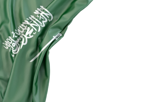 Flag of Saudi Arabia in the corner on white background. Isolated, contains clipping path - slon.pics - free stock photos and illustrations