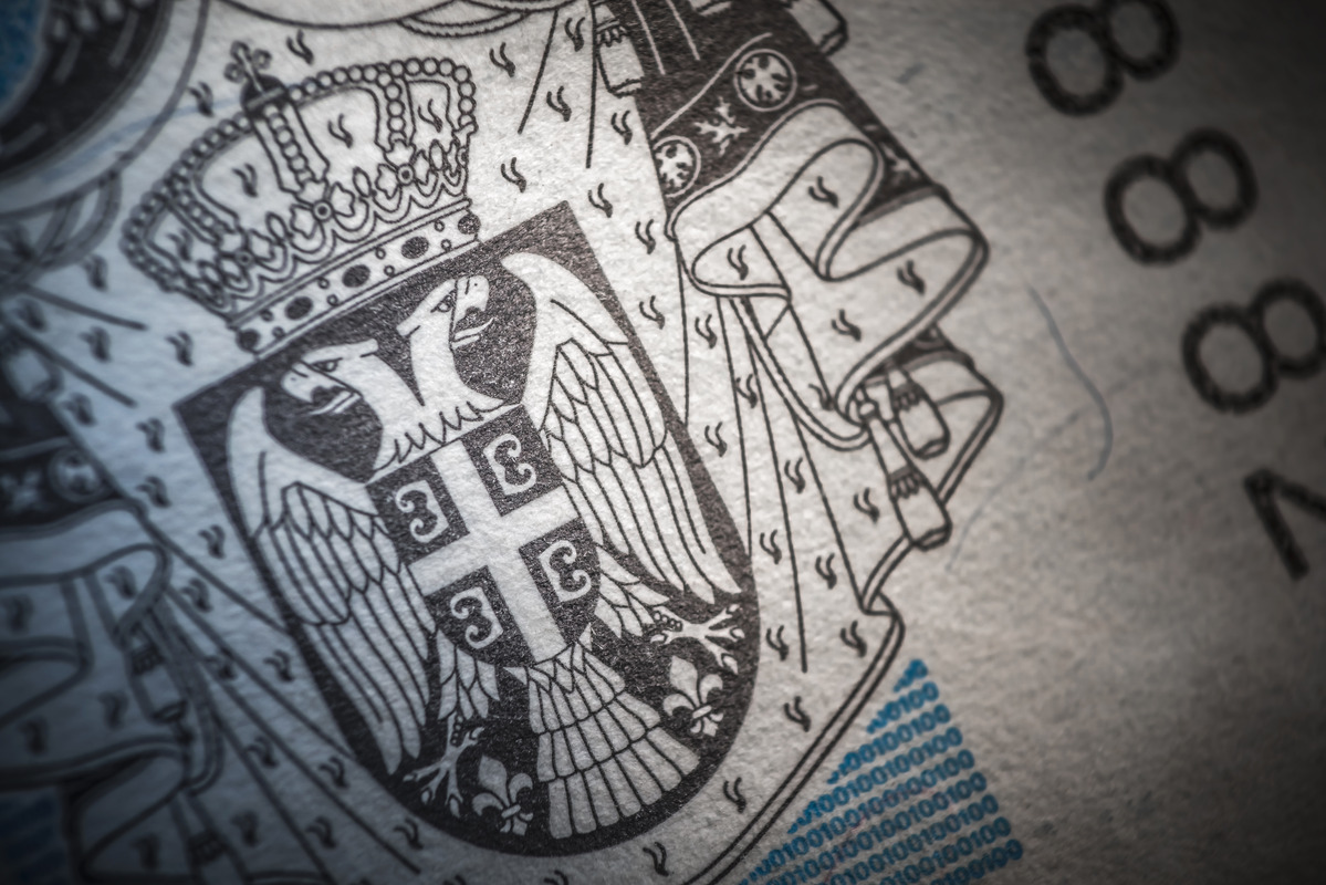 Serbian Coat of arms on the reverse of Serbian dinar banknote - slon.pics - free stock photos and illustrations