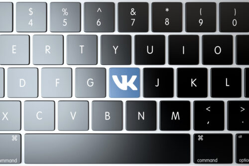 Vkontakte icon on laptop keyboard. Technology concept - slon.pics - free stock photos and illustrations