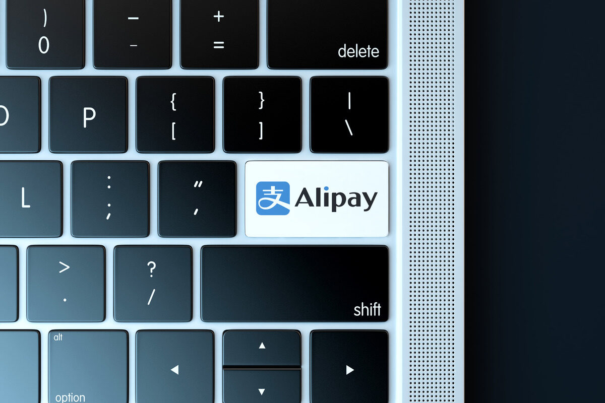 Alipay logo on a keyboard - slon.pics - free stock photos and illustrations