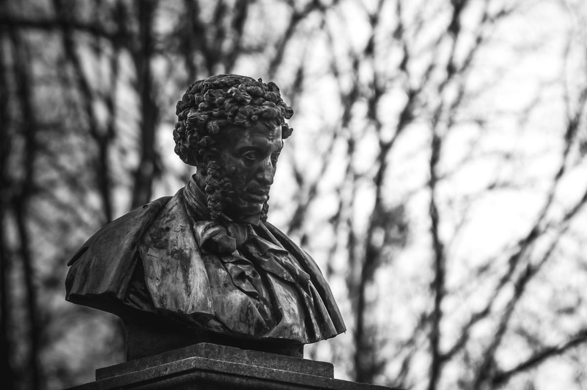 Monument of Alexander Pushkin. Chisinau, Moldova - slon.pics - free stock photos and illustrations