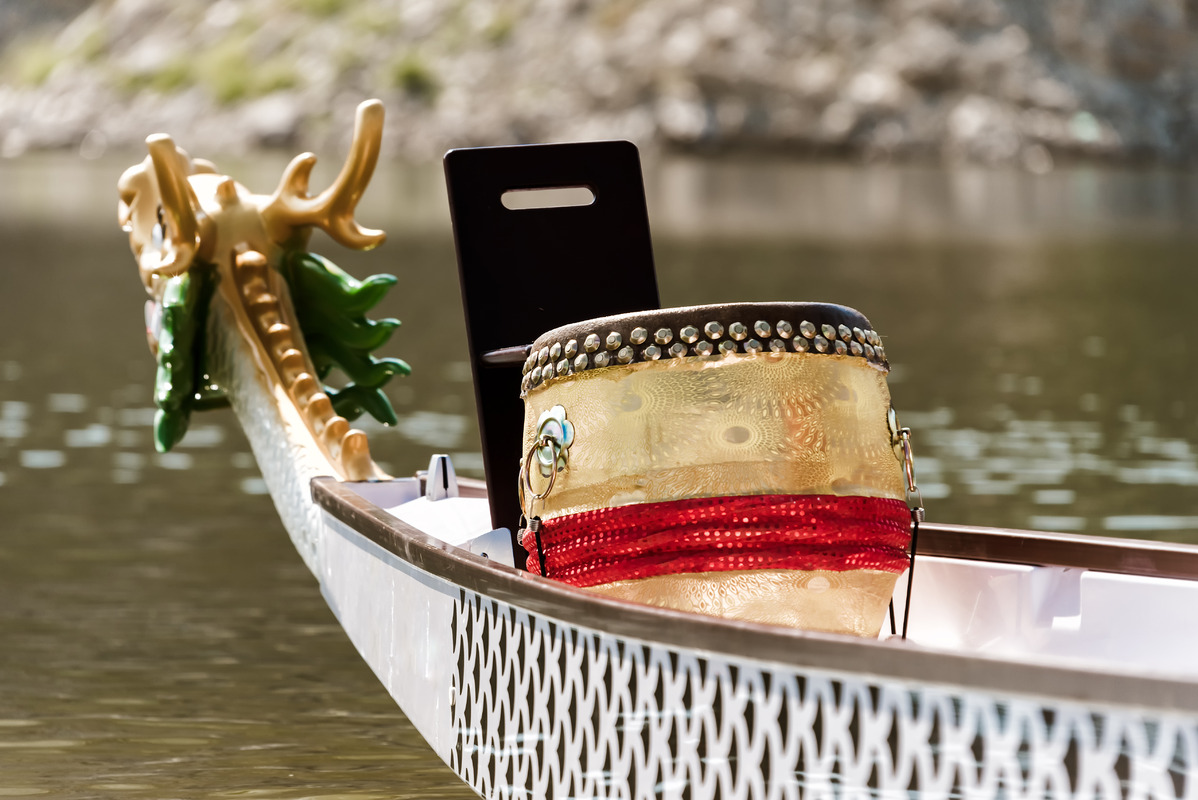 Part of Dragon boat - slon.pics - free stock photos and illustrations