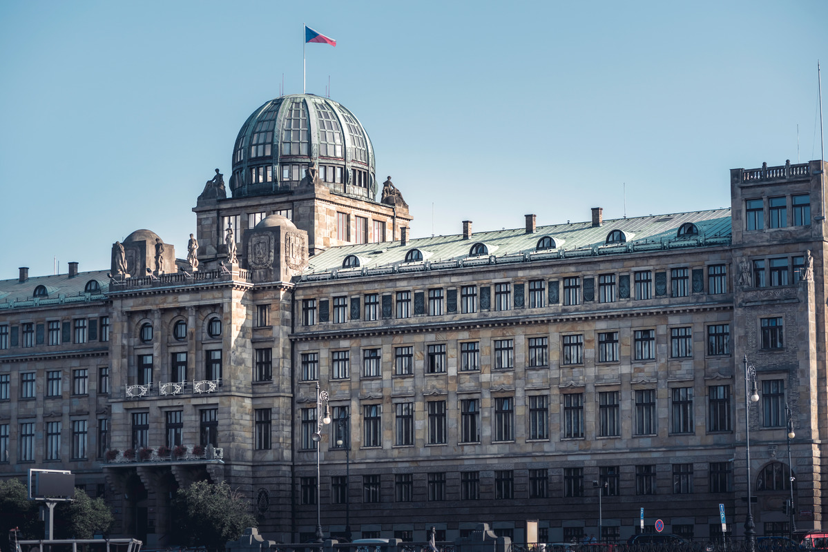 Ministry of Industry and Trade - slon.pics - free stock photos and illustrations