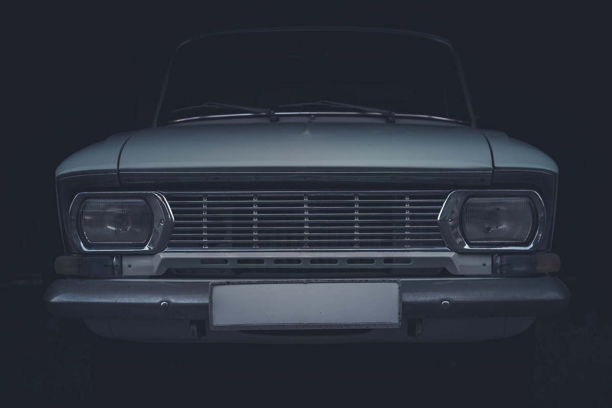 Headlights and grille of a Soviet vintage - slon.pics - free stock photos and illustrations