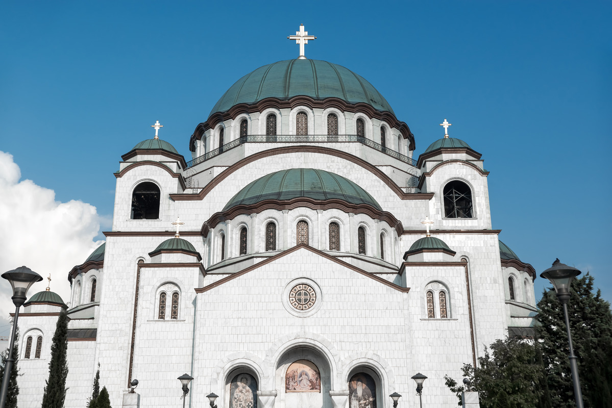 St. Sava Cathedral. Belgrade - slon.pics - free stock photos and illustrations